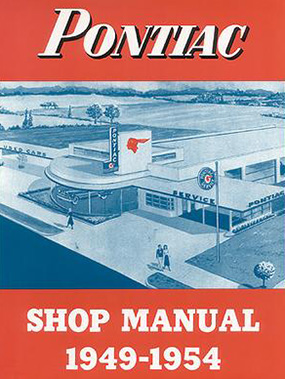 pontiac service manual pdf